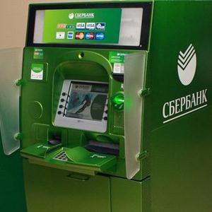 Банкоматы Кировграда
