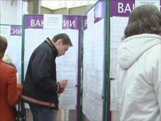 Центры занятости Кировграда