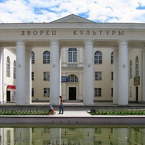 Дворцы и дома культуры Кировграда