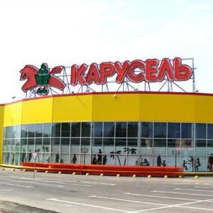 Гипермаркеты Кировграда