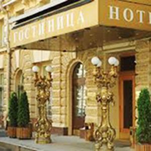 Гостиницы Кировграда
