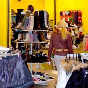 Магазины одежды и обуви Кировграда