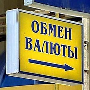 Обмен валют Кировграда