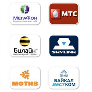 Операторы сотовой связи Кировграда