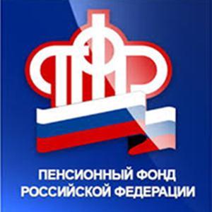 Пенсионные фонды Кировграда