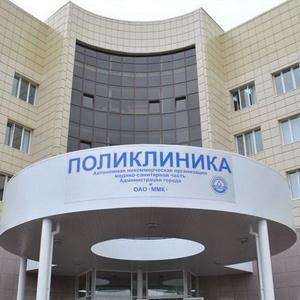 Поликлиники Кировграда