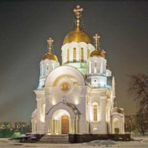 Религиозные учреждения Кировграда