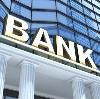 Банки в Кировграде