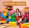 Детские сады в Кировграде