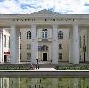 Дворцы и дома культуры в Кировграде