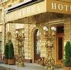 Гостиницы в Кировграде