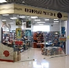 Книжные магазины в Кировграде