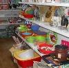 Магазины хозтоваров в Кировграде
