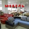 Магазины мебели в Кировграде