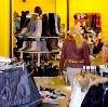 Магазины одежды и обуви в Кировграде