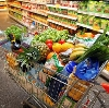 Магазины продуктов в Кировграде