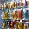 Парфюмерные магазины в Кировграде