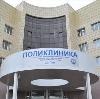 Поликлиники в Кировграде