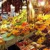 Рынки в Кировграде