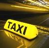 Такси в Кировграде
