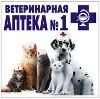 Ветеринарные аптеки в Кировграде