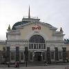 Железнодорожные вокзалы в Кировграде