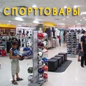 Спортивные магазины Кировграда