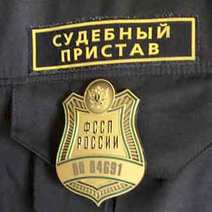 Судебные приставы Кировграда