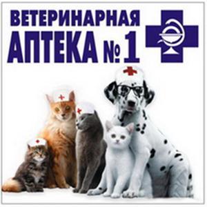 Ветеринарные аптеки Кировграда