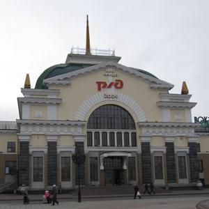 Железнодорожные вокзалы Кировграда
